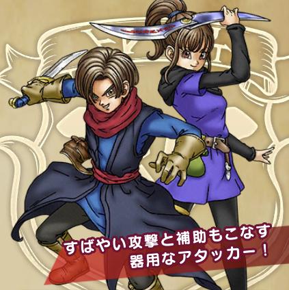 【ドラクエウォーク】最強武器ランキング(盗賊編)